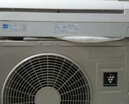 Dieu hoa sharp nhat bai inverter