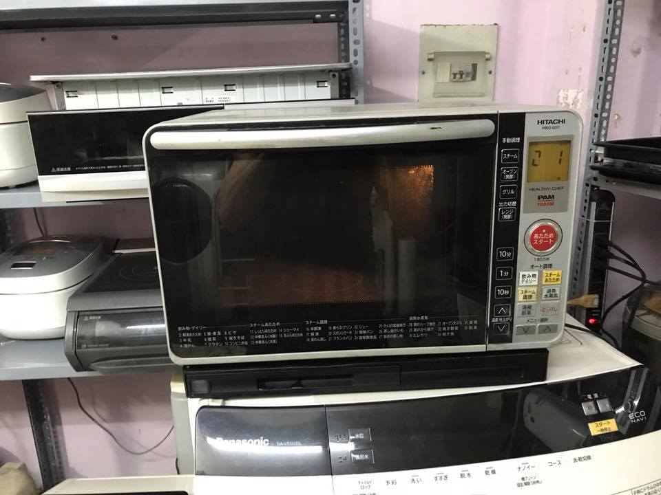 Sửa lò vi sóng Hitachi nội địa