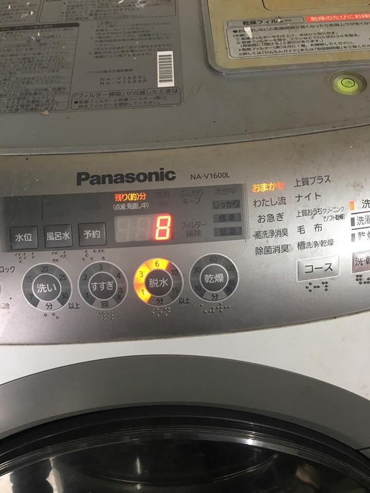 Sửa máy giặt Panasonic nội địa, Nhật bãi