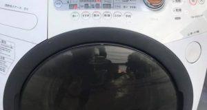 sửa chữa máy giặt nội địa