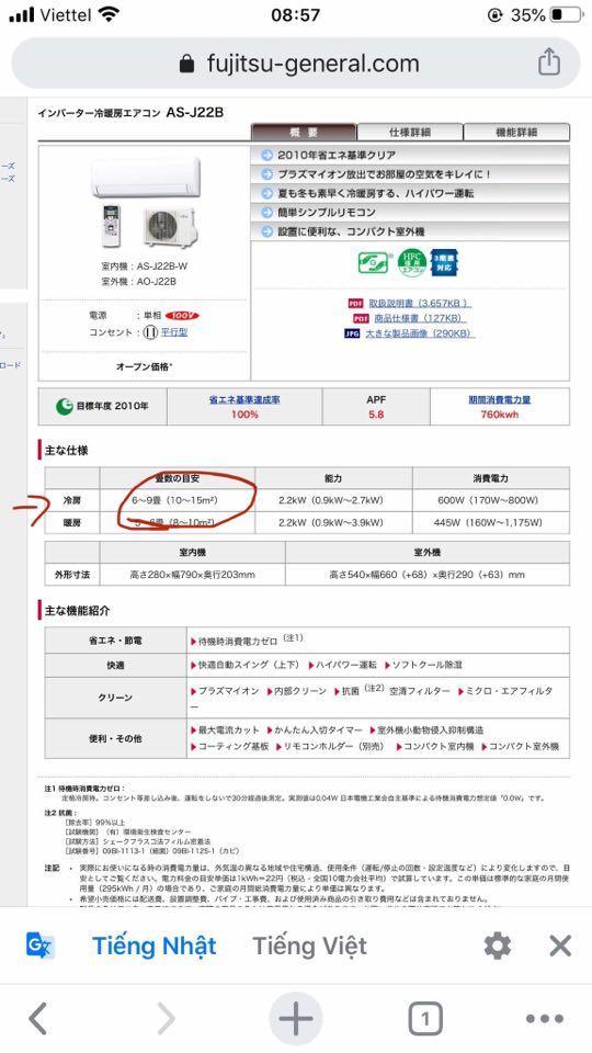 công suất điều hòa Nhật